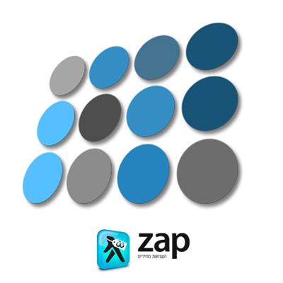 תמונה של זאפ - נופקומרס גרסה 3.30